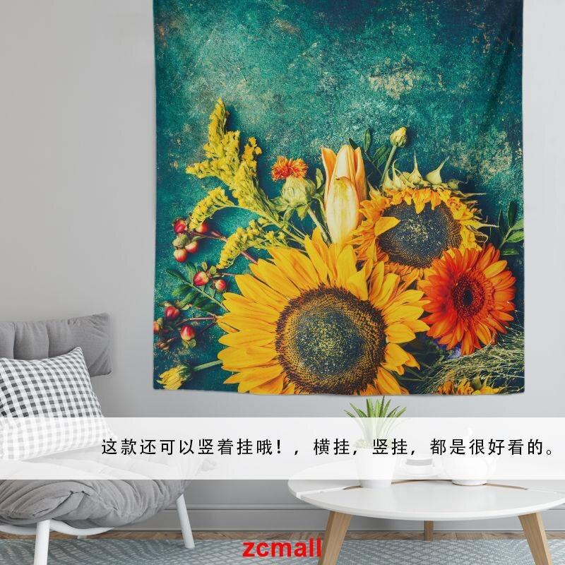 【全館免運】掛毯 客廳掛畫 向日葵花朵掛毯ins掛布房間宿舍床頭裝飾布網紅主播拍照布畫壁毯