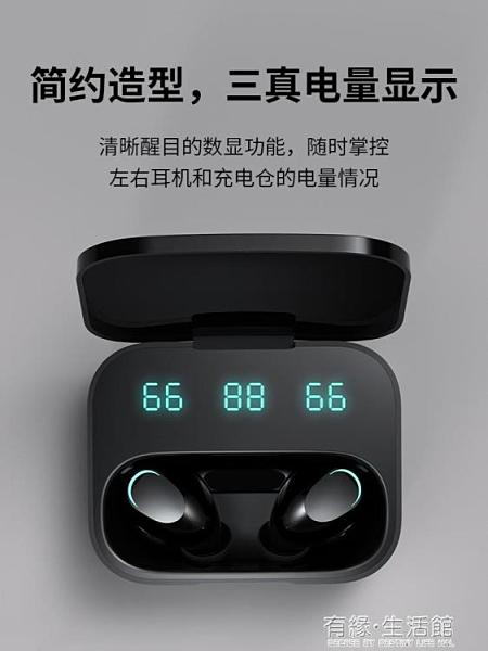 聯想H15藍芽耳機無線雙耳跑步降噪運動超長待機續航入耳式隱形年新款適用于蘋果華為 有緣生活館