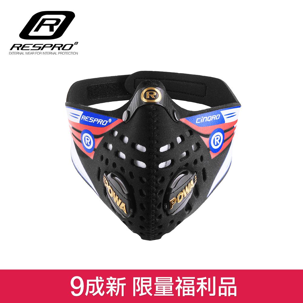 (9成新福利品)英國 RESPRO CINQRO 運動款多重防護口罩( 黑色 )