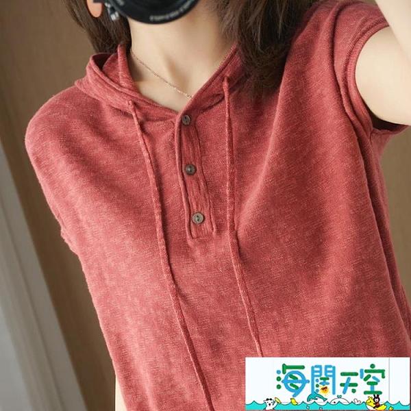 夏季純棉帶帽短袖上衣 寬鬆棉麻短袖t恤V領帽衫打底衫棉麻上衣 【海闊天空】
