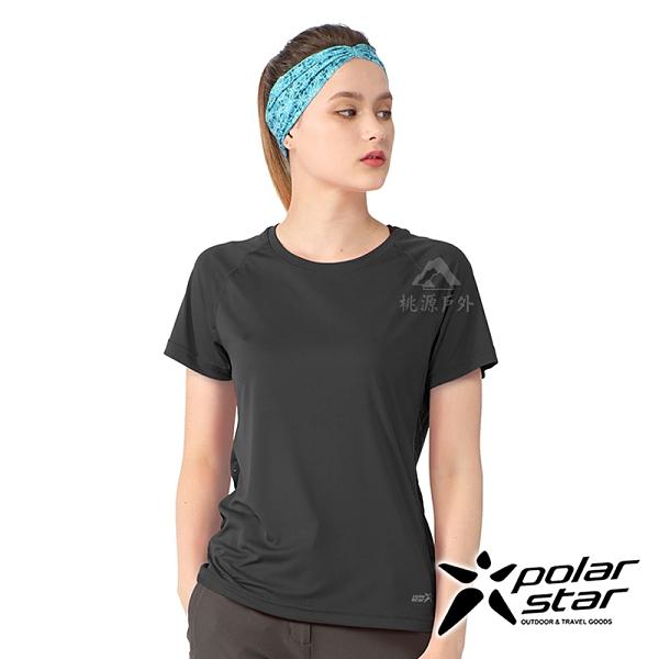 PolarStar 女 排汗運動短袖圓領衫『黑色』P20128 排汗衣 排汗衫 吸濕快乾 吸濕.排汗.透氣.快乾.輕量