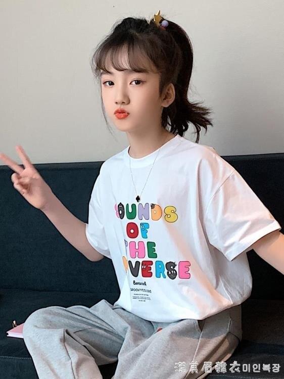 女童t恤夏裝2021新款中大童裝女孩白色純棉打底衫兒童短袖上衣潮 四季小屋
