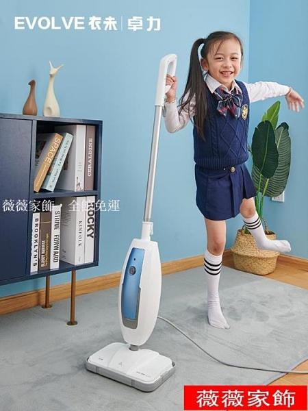 蒸汽拖把 電動多功能手持式蒸汽拖把非無線家用消毒清潔機高溫殺菌除菌 薇薇MKS
