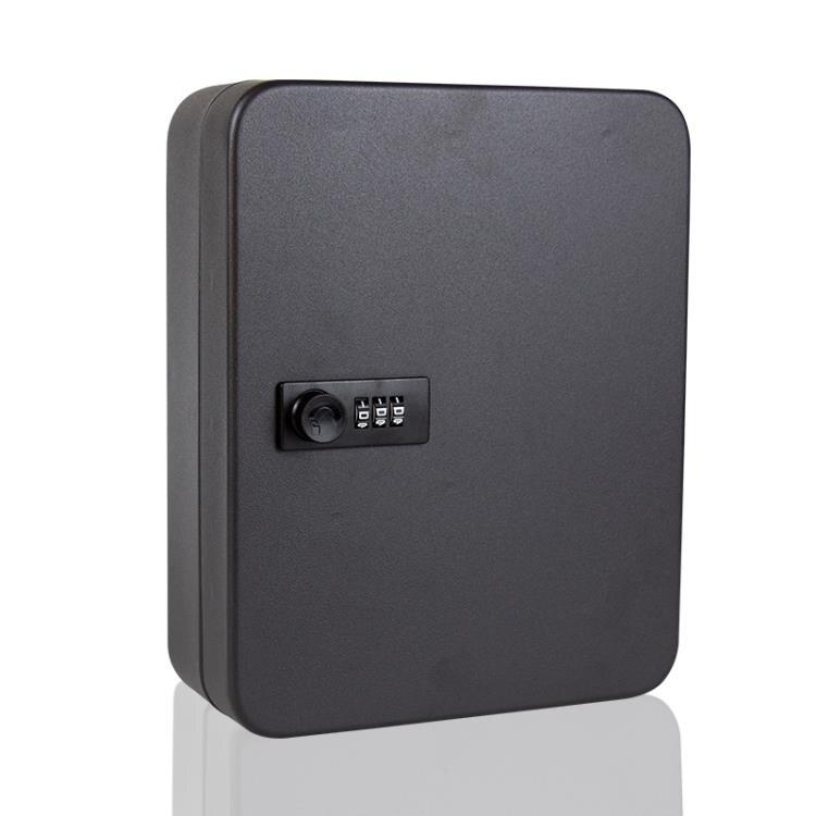 黑色密碼裝修鎖匙箱汽車鑰匙收納盒鑰匙箱壁掛式房產鑰匙櫃48新款