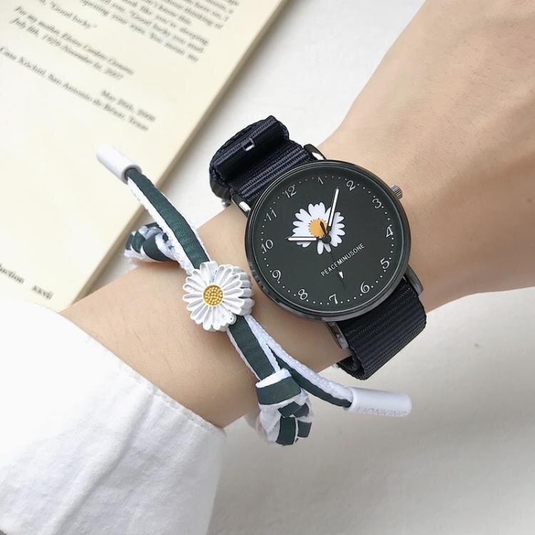 小雛菊帆布手錶女學生正韓簡約森系學院風小清新復古休閒文藝