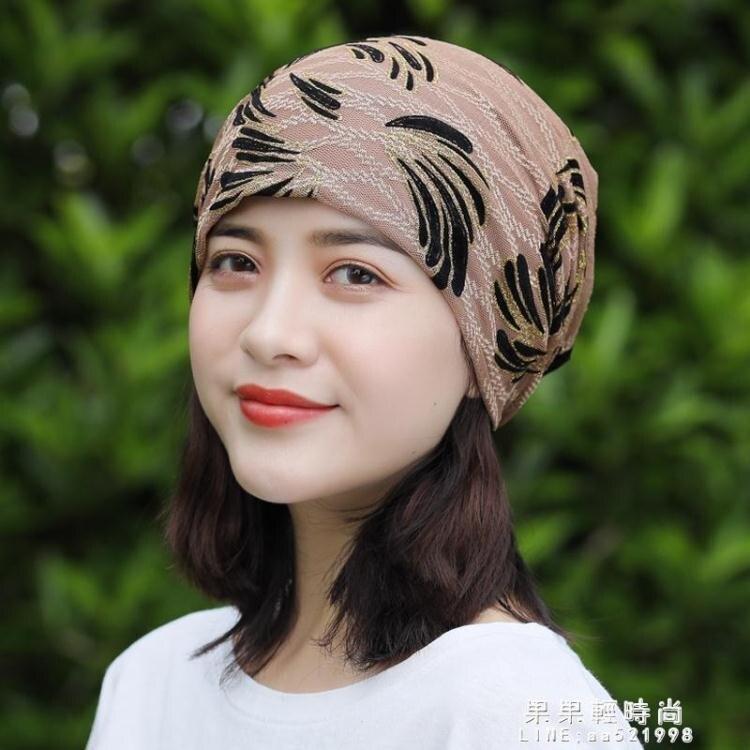 現貨速發-帽子女春夏封頂柔軟包頭帽頭巾帽蕾絲薄襯透氣堆堆帽光頭帽月子帽