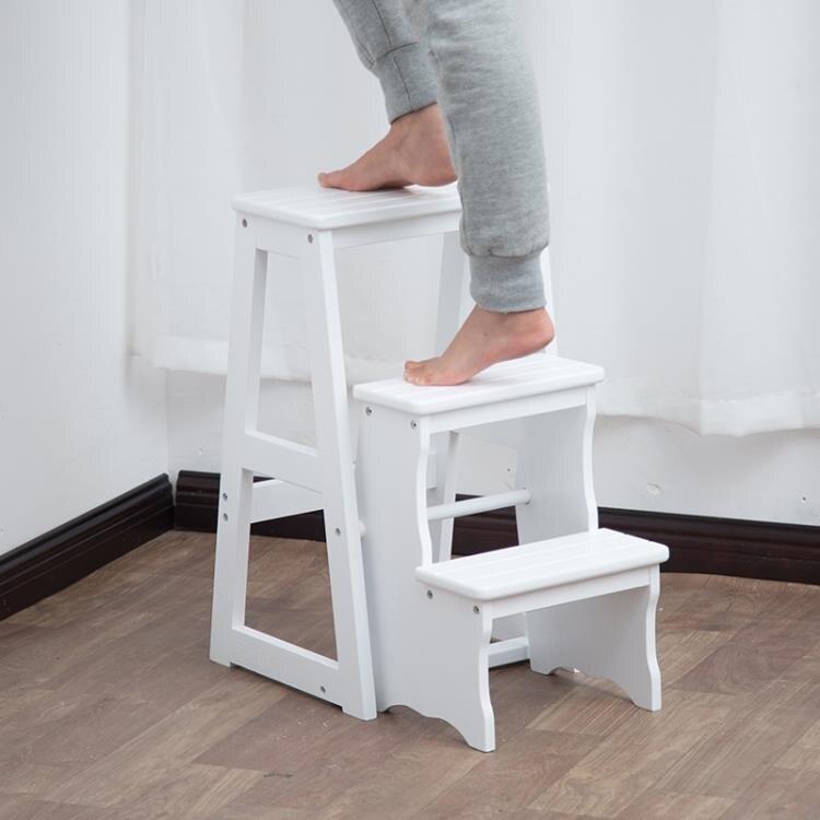 實木梯子家用折疊二三步梯凳花架室內兩用多功能樓梯凳高凳置物架 安妮塔