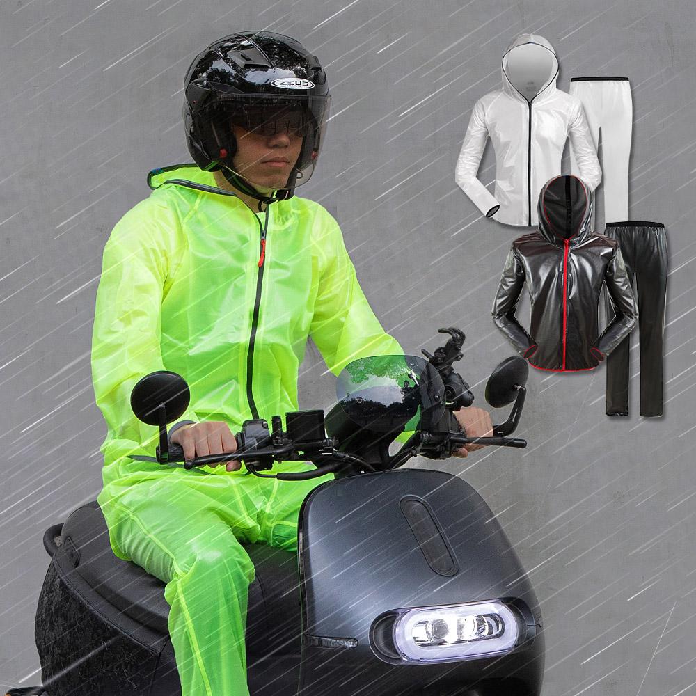 升級版防水膠條!個性兩件式套裝雨衣 超輕量 自行車/登山 拉鍊式防水/防風外套 騎行服 騎單車反光條 雨衣/雨褲 雨天用品 機車用品