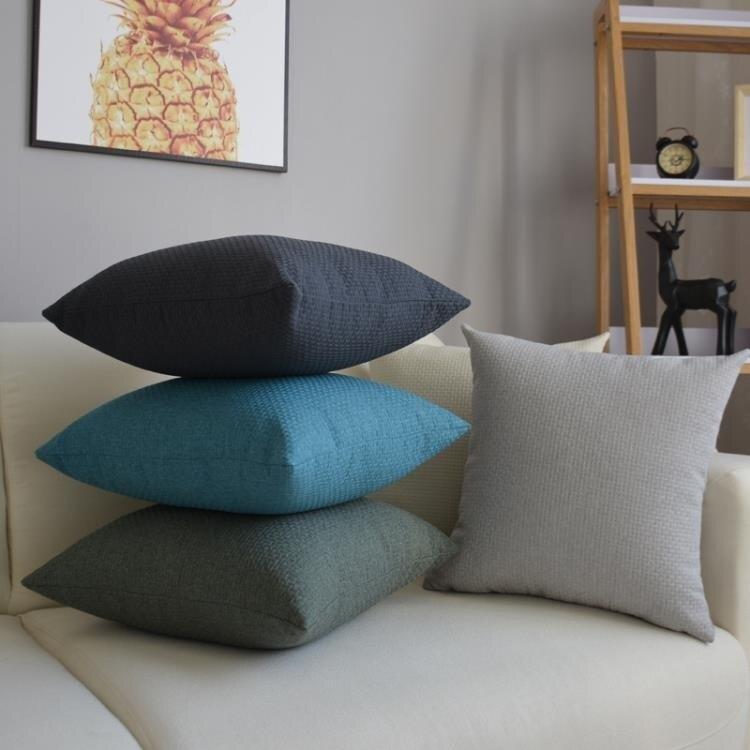 北歐純色藤編紋亞麻抱枕靠墊簡約沙發大靠枕頭套正方形不含芯訂做