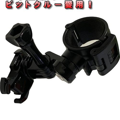 Mio m772 B53U B63U M30U M31U MS30 PX大通 心之膠囊 類DIY機車紀錄器 快拆扣環支架