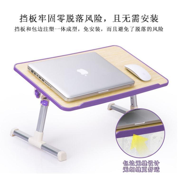 筆記本支架床上用宿舍學習書桌散熱電腦桌簡約懶人小桌子散熱摺疊【免運】