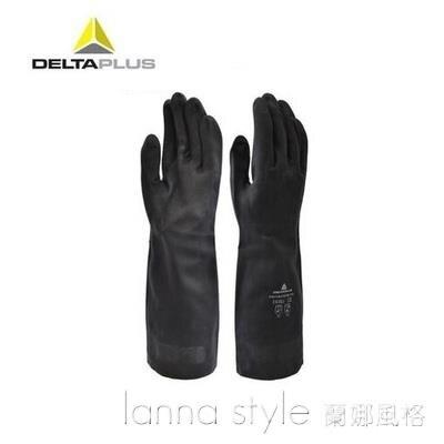 【九折】38厘米黑色氯丁橡膠高性能耐酸堿防化勞保工作手套