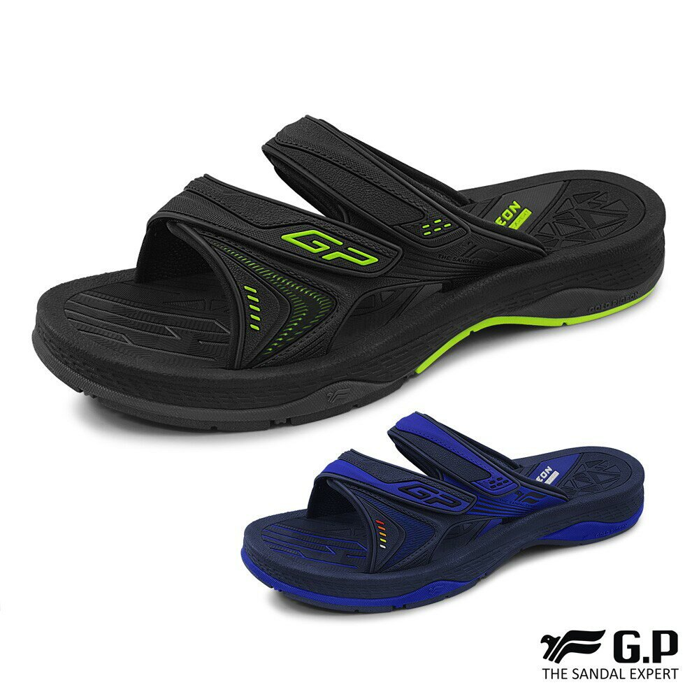 【GP】鐵漢柔情男性雙帶拖鞋(G0581M)藍色/綠色(SIZE:39-44) G.P