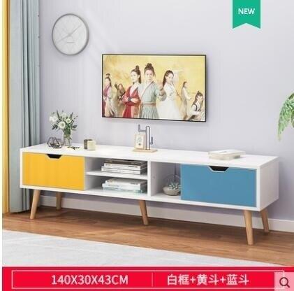 電視櫃茶幾組合現代簡約小戶型客廳臥室簡易實木腿電視機櫃北歐風