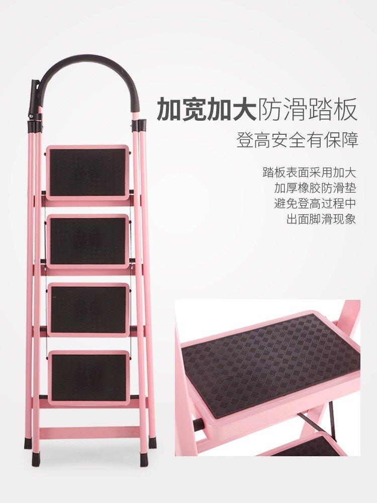 梯子家用折疊室內人字多功能梯四步梯五步梯加厚鋼管伸縮踏板爬梯 百淘百樂