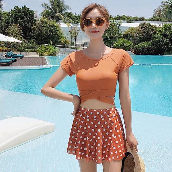 時尚兩件套洋氣泳衣 比基尼女學生套裝帶袖性感顯瘦上衣 波點半身裙F012A快時尚
