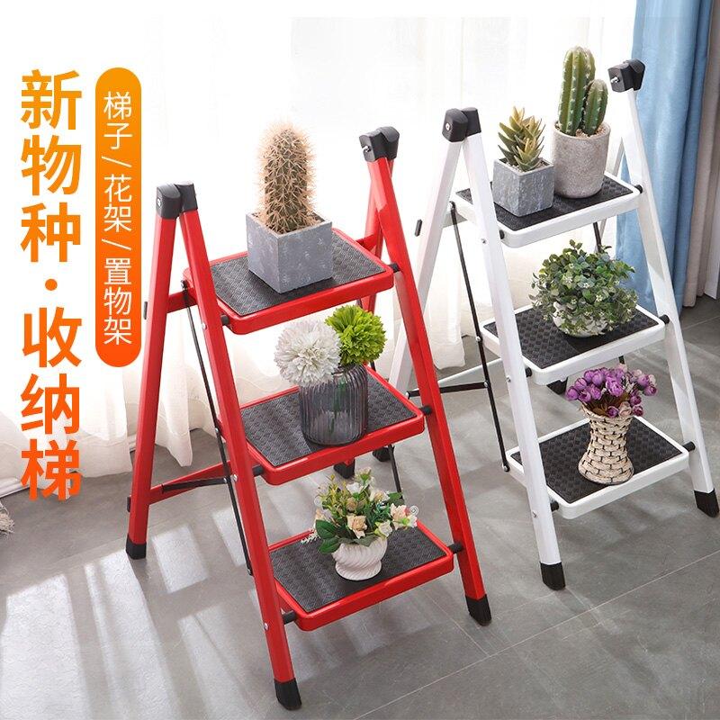 梯子家用人字梯三步梯加厚多功能折疊梯花架梯便攜式可收納折疊梯 百淘百樂