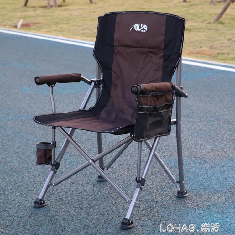 戶外摺疊椅子便攜式沙灘椅釣魚椅露營燒烤休閒家用寫生椅桌【免運】