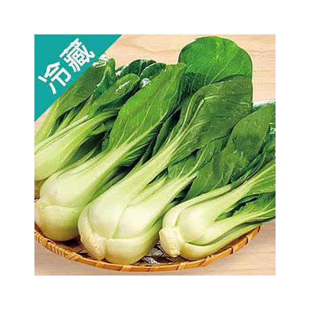 【有機】鮮綠青江菜(250g±5%/包)