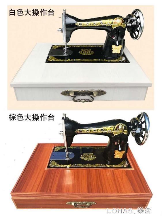 蝴蝶牌飛人老式縫紉機家用電動吃厚台式手提腳踏蜜蜂小型衣車【免運】