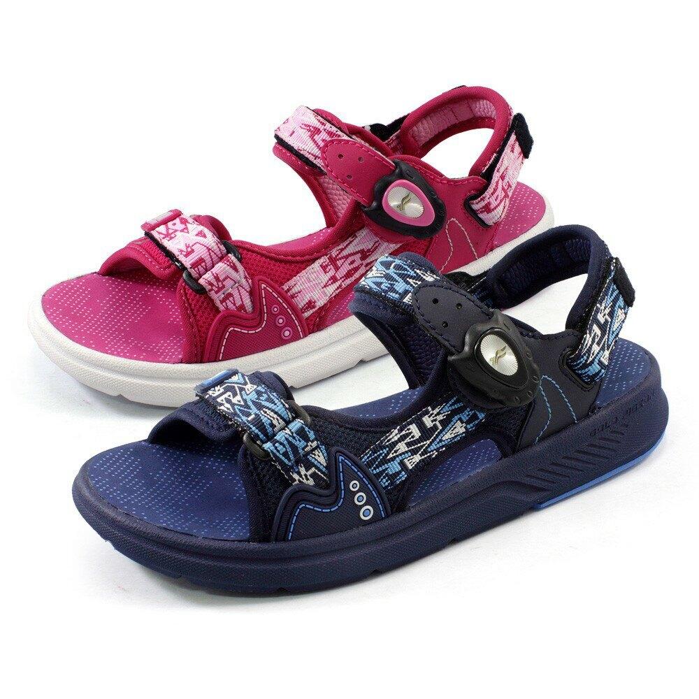 【GP】兒童織帶綿綿鞋(G0725B)藍色/粉色(SIZE:31-35) G.P