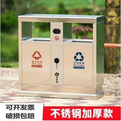 戶外垃圾桶 304戶外垃圾桶果皮箱 環衛不銹鋼分類垃圾桶 室外大號小區環保筒 DF  萬聖節狂歡