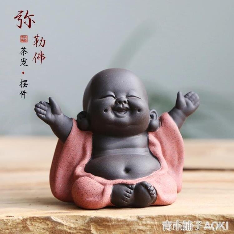 大肚彌勒佛茶寵擺件 精品宜興紫砂可養花盆擺件茶玩茶具配件