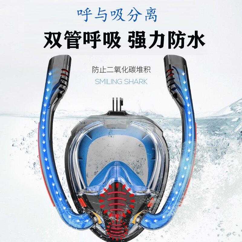 潛水鏡 潛水鏡浮潛三寶套裝全干式呼吸管成人泳鏡兒童潛水面罩游泳裝備