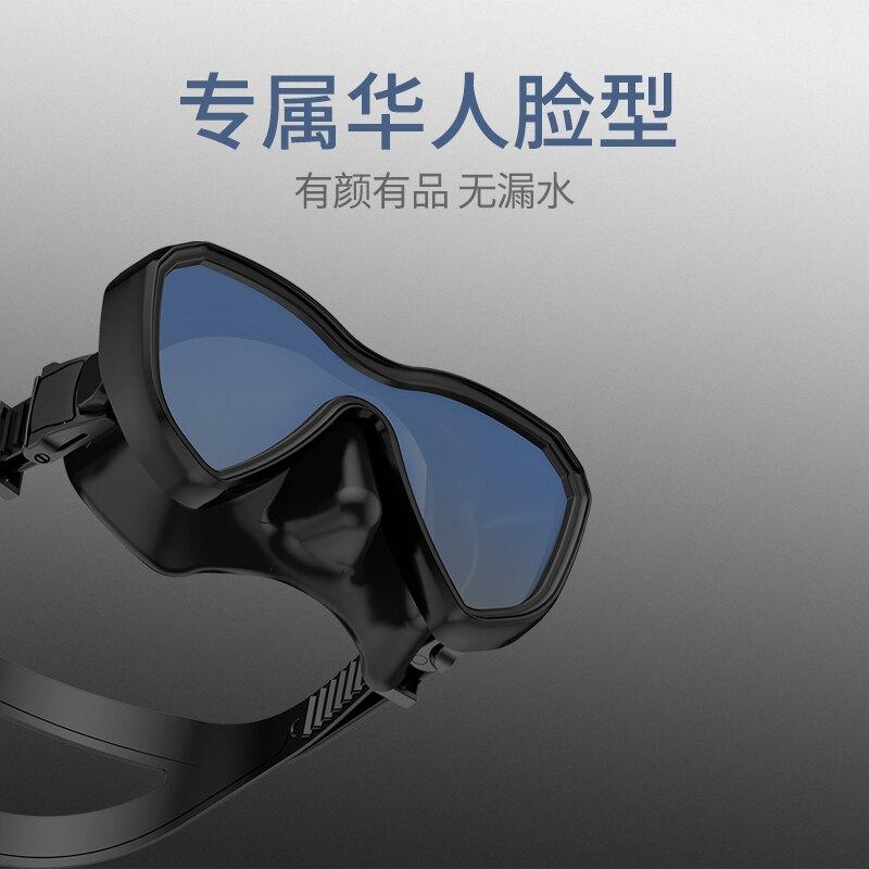 【618購物狂歡節】潛水鏡 TUO浮潛三寶深潛水眼鏡全干式呼吸管器套裝游泳面罩潛水裝備