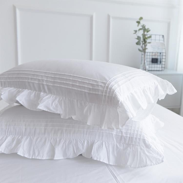外貿全棉純棉斜紋枕套韓式荷葉邊純白色公主風一對裝單人 安妮塔小鋪