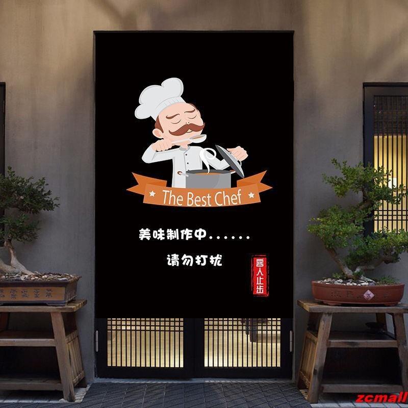 【全館免運】北歐風掛簾 掛畫 定制日式防油煙廚房門簾飯店餐廳個性隔斷半簾裝飾遮擋布藝掛簾子