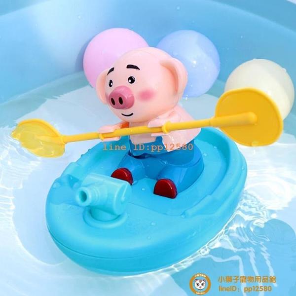 兒童洗澡玩具劃船皮劃艇小豬會游泳烏龜寶寶戲水嬰兒童抖音男女孩兒童玩具【小獅子】