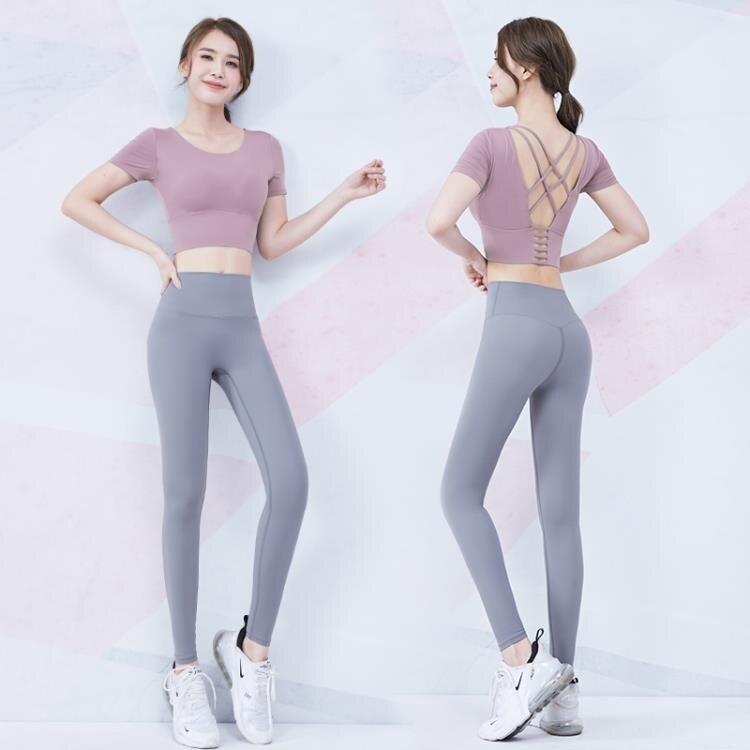 瑜伽服女夏天薄款速干衣性感時尚專業高端跑步健身房運動套裝