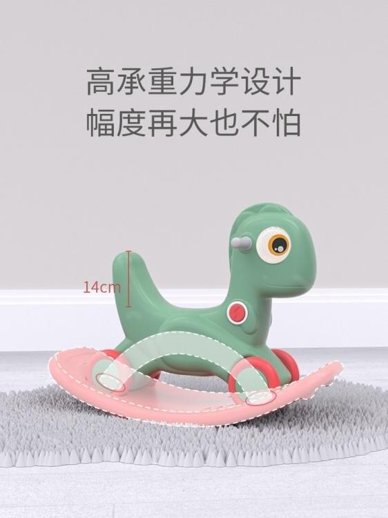 兒童搖馬小木馬二合一室內兩用寶寶玩具周歲生日禮物滑滑車搖搖馬ATF