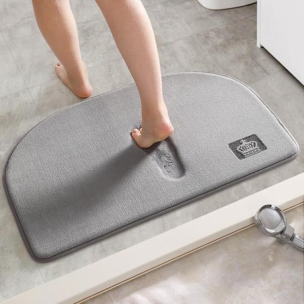 衛生間地墊浴室吸水門墊門口速幹腳墊廁所防滑地毯家用洗手間墊子