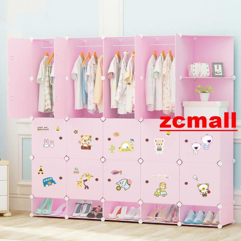 【全館免運】塑料組裝衣櫃 家用衣櫃 簡易卡通兒童衣柜寶寶儲物經濟收納柜嬰兒整理樹脂組合塑料小衣櫥