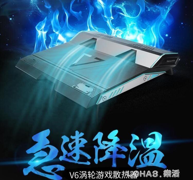 游戲本散熱器聯想華碩戴爾雷神筆電降溫底座飛行堡壘電腦風扇【免運】