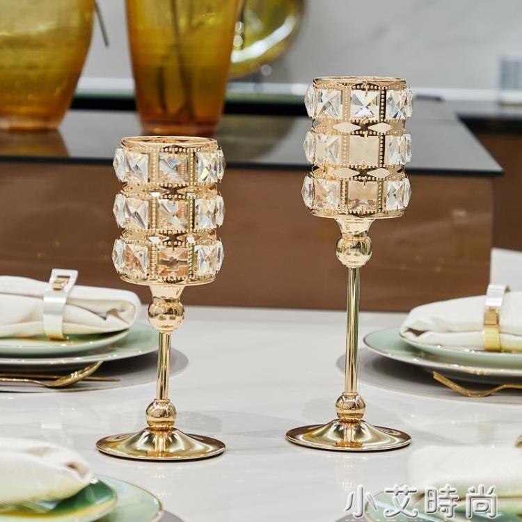 北歐輕奢燭臺擺件浪漫燭光晚餐道具家用餐桌金色水晶蠟燭臺裝飾品 四季小屋