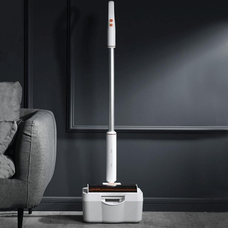 洗地機 Negobot無線潔地機吸塵洗掃拖地一體智慧清潔洗地機家用干濕二用 快速出貨