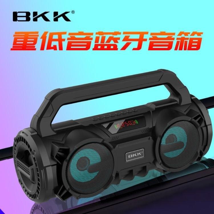 彩燈音響廣場舞大音量話筒K歌手提插卡重低音炮藍牙音箱可充 快速出貨