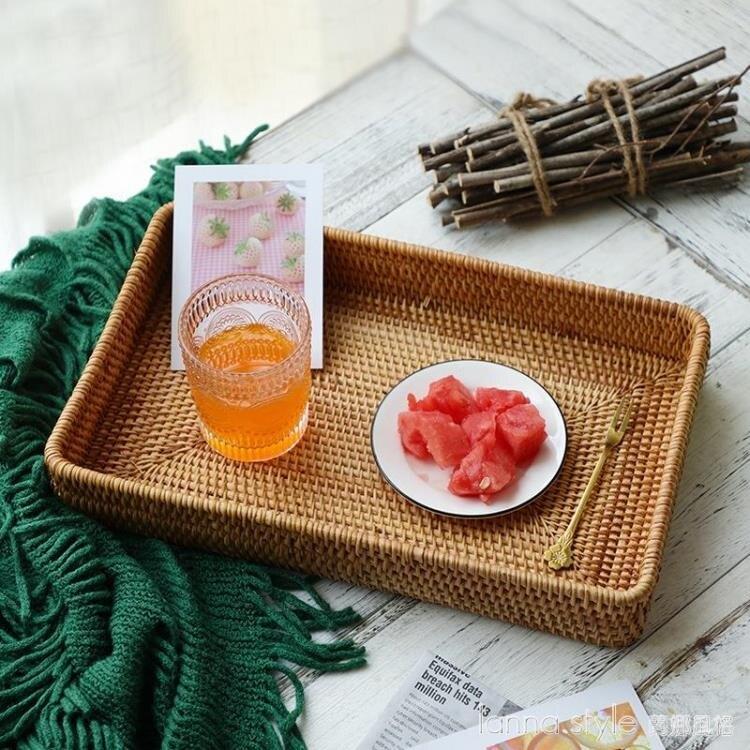 【九折】日式手工越南編織秋藤編創意水果籃收納筐客廳茶幾籃子野餐零食籃