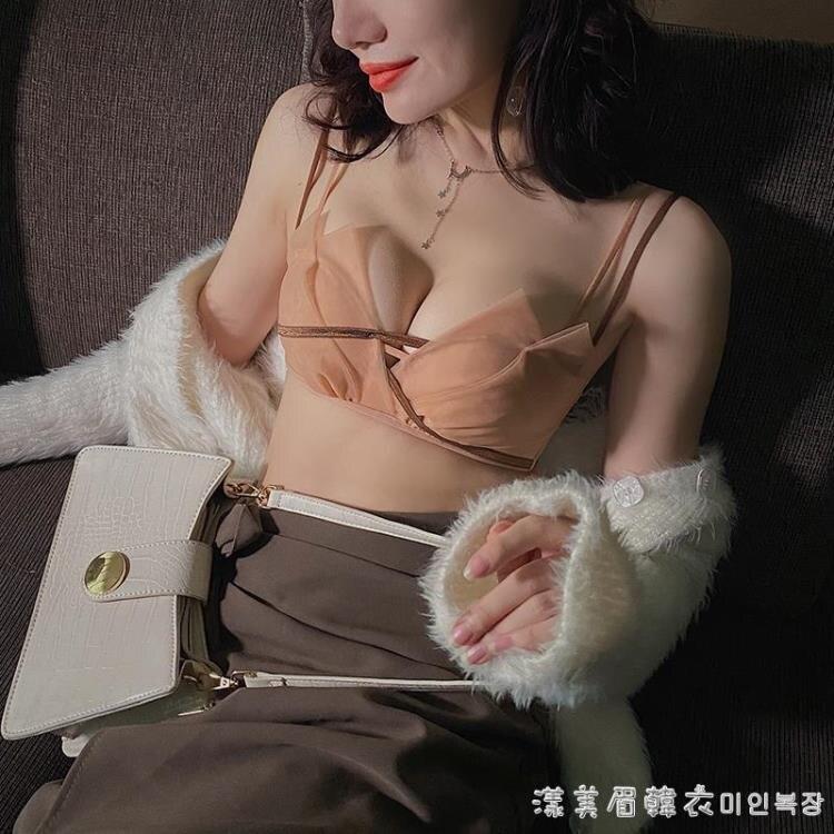 無肩帶內衣女無鋼圈小胸聚攏上托防下垂少女性感防滑禮服隱形文胸 四季小屋