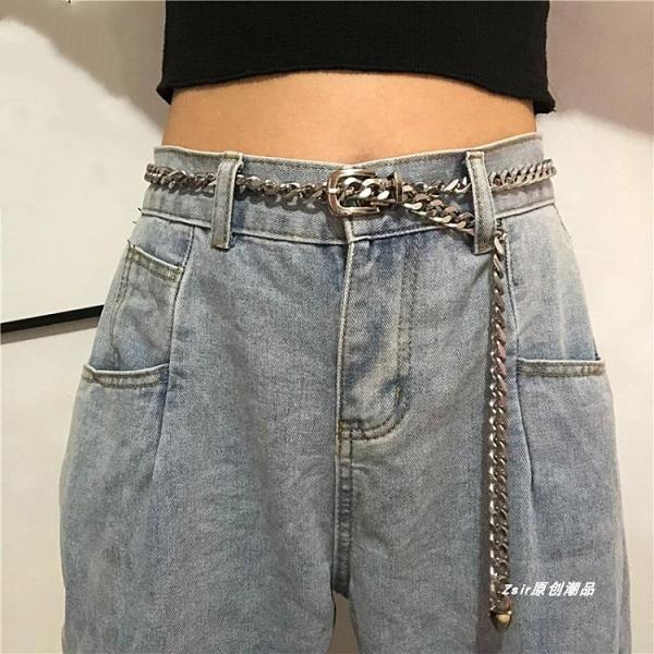 腰帶 鏈條皮帶女韓版簡約百搭金屬腰帶朋克風學生時尚裝飾jk褲鏈褲帶潮 夢藝家