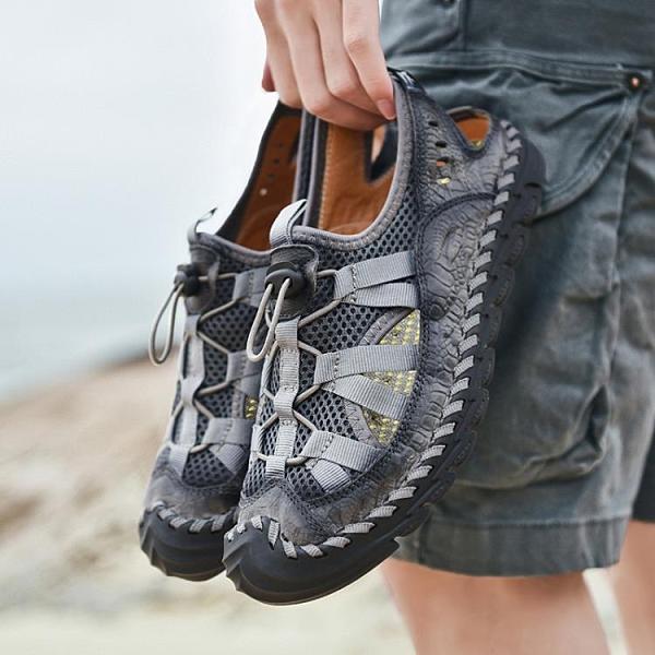 真皮包頭涼鞋男士2021夏季新款透氣休閒運動外穿開車洞洞沙灘鞋子『潮流世家』