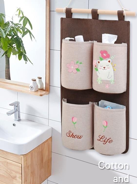 可愛立體多格分層布藝收納掛袋牆掛式雜物袋牆上多層門口收納袋 【全館免運】