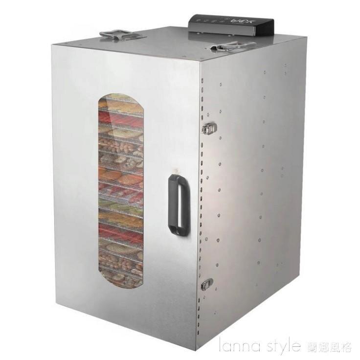 【九折】水果烘干機 110V 食品家用不銹鋼食物果蔬寵物肉類風干機干果脫水機商用 YTL