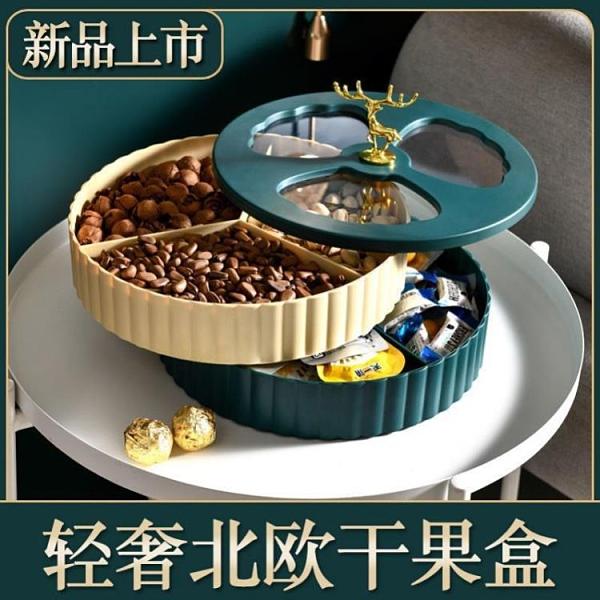 果盤客廳網紅款2021新款歐式高級水果盤家用茶幾果盤多層擺件 橙子精品