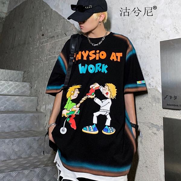 卡通印花嘻哈潮牌體恤T恤 街頭潮流港風T恤 男生紮染塗鴉中袖T恤 2021情侶歐美寬鬆短袖T恤