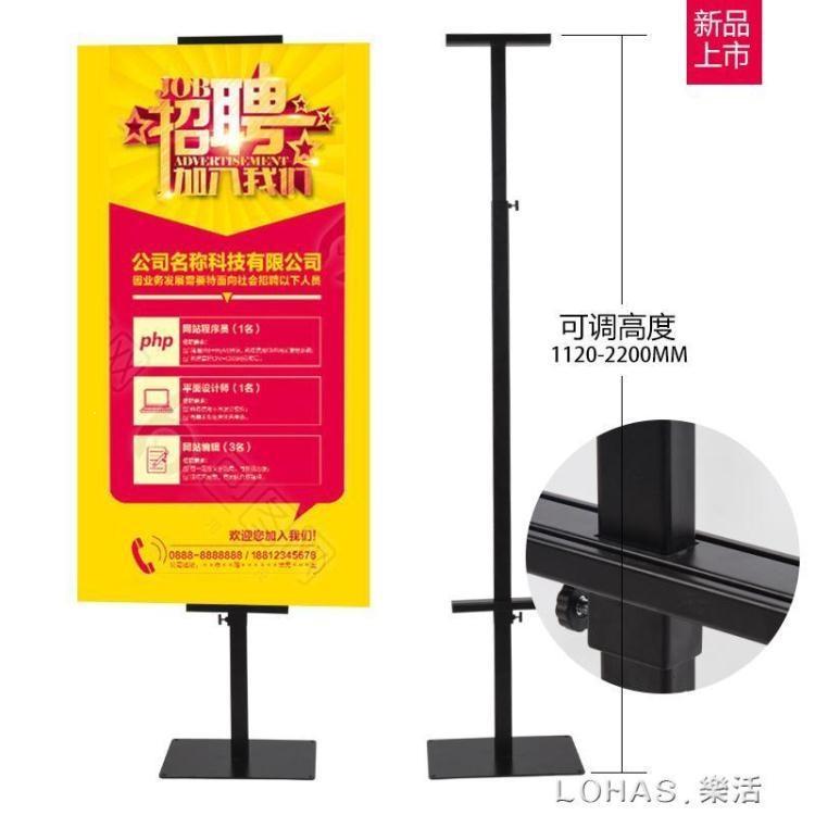 雙面伸縮kt板展架海報架子立式落地式廣告掛畫支架戶外水牌展示架【免運】