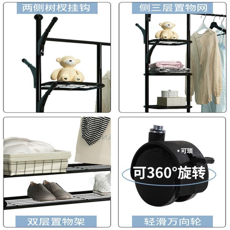 簡易衣帽架落地單桿晾掛衣架臥室收納置物架家用房間放衣服的架子【免運】